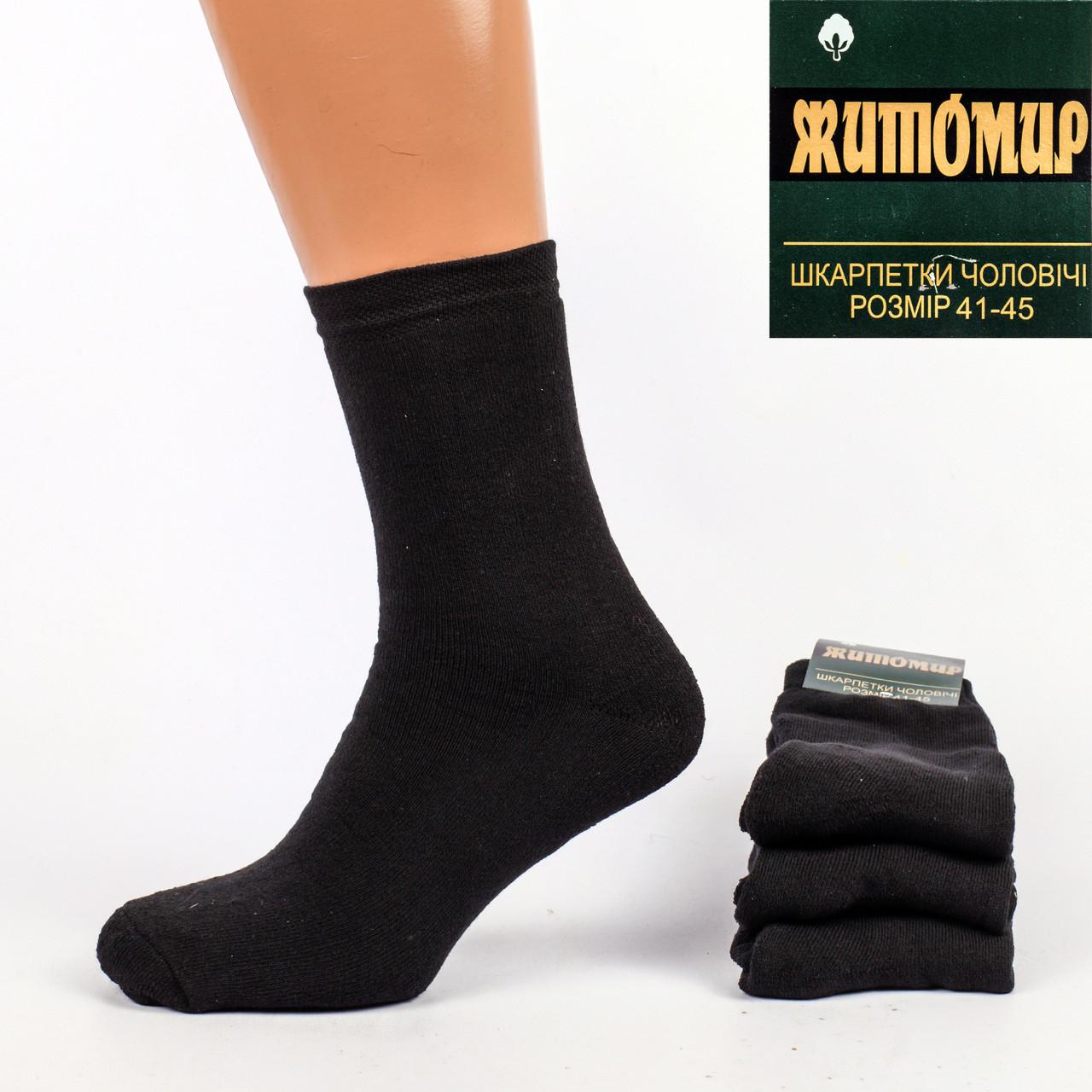 Мужские махровые носки Yura M 03. В упаковке 12 пар.