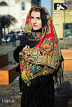 Голубой павлопосадский шерстяной платок Голубка, фото 3