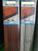 Жалюзи деревянные 50 мм готовые 120/160 Германия