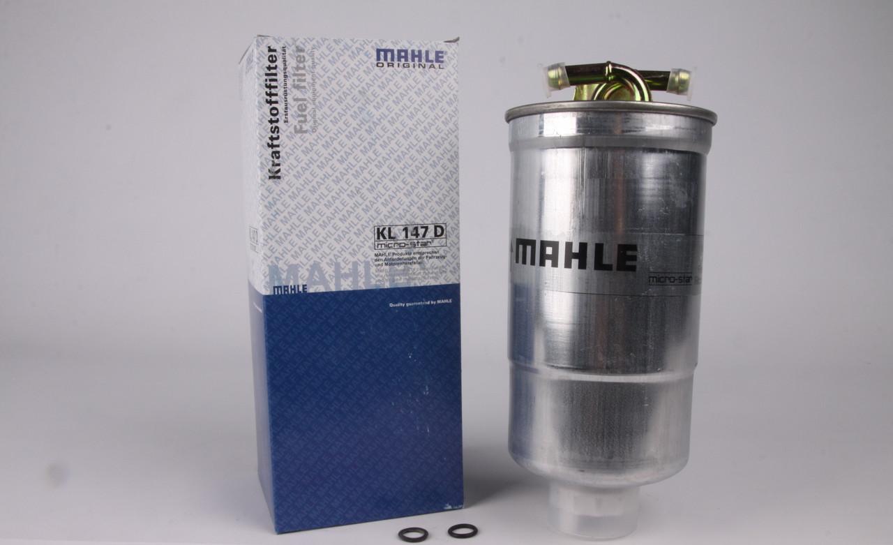 Фильтр топливный Т4 + ЛТ 2.5 - 2.8TDI, 96-06 Knecht - KL147D- Германия