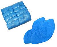 Бахіли блакитні 20 мкр. 50 пар/упак., 100 шт/уп