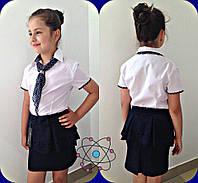 Школьная блузка рубашка с галстуком 122-140 см