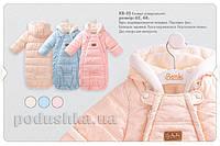 Конверт утепленный для малышей Bembi КВ32 68 цвет бежевый с рисунком