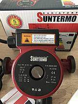Циркуляционный насос SUNTERMO UPS с гайками и кабелем, фото 2