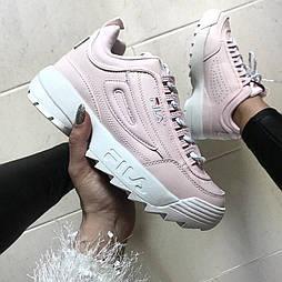 """Женские кроссовки Fila Disruptor II """"pink"""". Живое фото (Реплика ААА+)"""