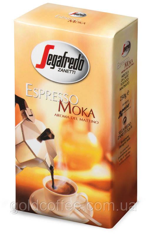 Молотый кофе Segafredo Espresso Moka 250 г