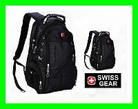 Рюкзак 32л SwissGear