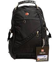 Комфортный мужской рюкзак SwissGear WENGER