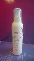 Увлажняющее молочко для тела с шелком Tanoya(аромат вербены)  200мл (с дозатором)