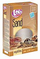 Песок для террариумов 1,5 кг Lolo Pets (Лоло Петс)