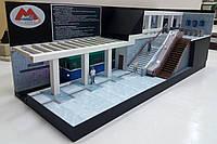 Новинка! Макет. Станция Метро