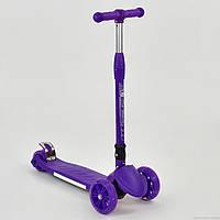 Самокат BEST SCOOTER 769-4 фиолетовый (MAXI+)