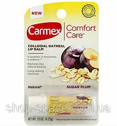 Бальзам для губ Carmex Colloidal Oatmeal Sugar Plum, 4,25 г