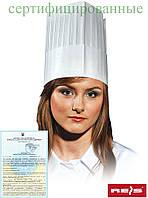 Колпак поварской (шапка повара) CZCOOK-KITCHEN W