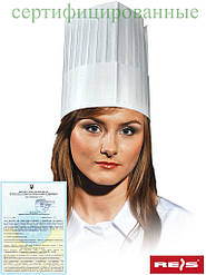 Кухарський ковпак (шапка кухаря) CZCOOK-KITCHEN W