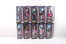 Куклы Monster High с аксессуарами