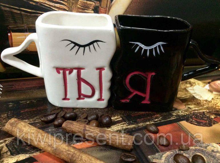 "Чашки (кружка) ""Я + Ты"""