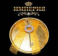 Подвеска серебряная Ключик Тиффани