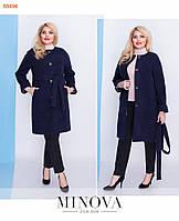 Пальто женское кашемировое Большого размера