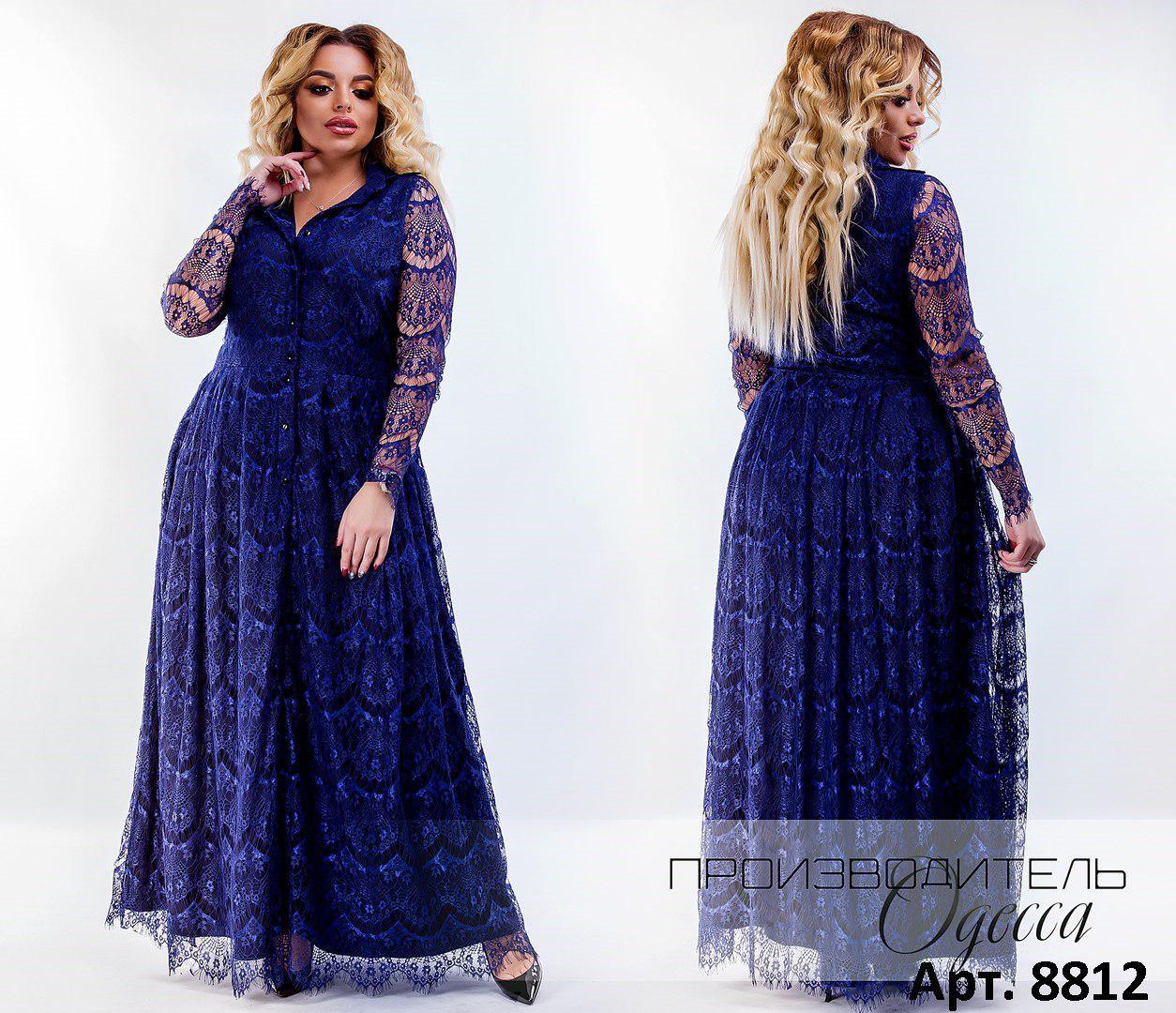 919873428ca9e3d Вечернее нарядное гипюровое платье размеры: 48-50, 52-54, 56 , цена ...