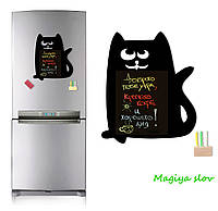 Магнитная доска на холодильник Кот Ашот