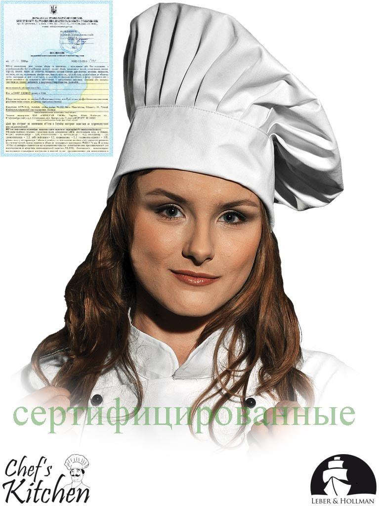 Высокий поварской колпак из серии Chef's Kitchen LH-HATER W