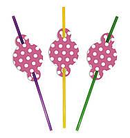 """Коктейльные трубочки с гофрой """"Горох розовый"""" , 8 шт."""