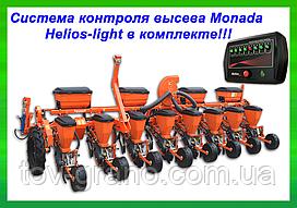 Сеялки УПС-8, Весна 8, аналог Веста 8 + Система контроля высева Монада Helios light в комплекте
