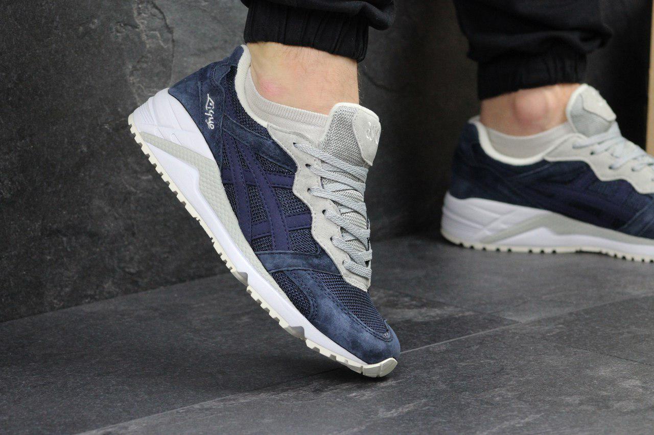 Кросівки чоловічі Asics Gel Lyte V (сині з сірим), ТОП-репліка