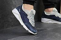 Кросівки чоловічі Asics Gel Lyte V (сині з сірим), ТОП-репліка, фото 1