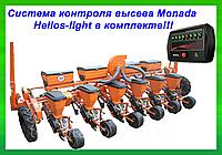 Пневматическая сеялка УПС-6 Vesna 6, Vesta 6 + СКВ Монада Helios