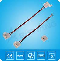 Коннектор 10мм лента-провод-лента
