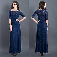 """Вечернее синее длинное платье из гипюра """"Пасаж"""""""