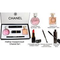 Стойкий подарочный набор парфюмерии и косметики Chanel