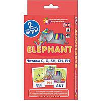 Английский язык. Слон (Elephant). Читаем C, G, SH, CH, PH. Level 4.  Набор карточек