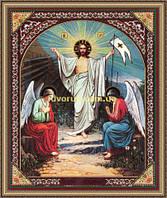 Образ Воскресіння Христове 200х240мм №219 в багетній рамці