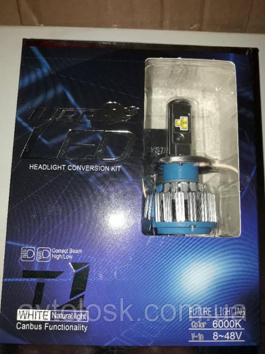 АвтоLED лампа Turboled H-4. 12/48 volt.