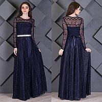 """Длинное синее вечернее платье гипюровое """"Примроуз"""""""