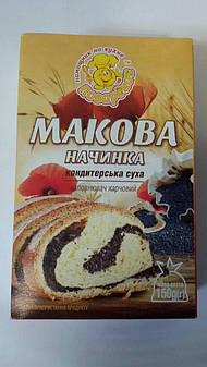 Маковая начинка сухая смесь 150 гр