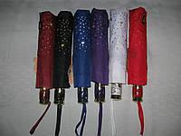 Зонт женский MAX KOMFORT 051