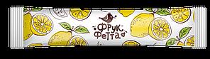 Конфеты Лимон ФРУК ФЕТТА 500г УПАКОВКА
