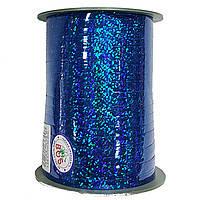 0,5 см (150 м) Лента для шаров синяя голограмма