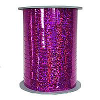 0,5 см (150 м) Лента для шаров малиновая голограмма