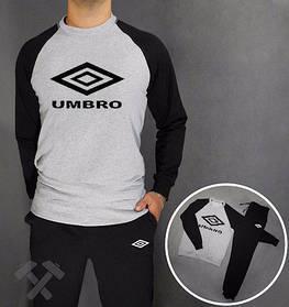Спортивный костюм Umbro (размер S)   Качественная реплика