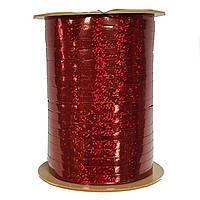 Лента для шаров голограммная красная 0,5 см (250 м)