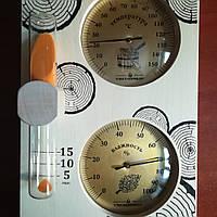 Банная станция исп.2 + подарок (Термометр + Гигрометр + Песочые часы)
