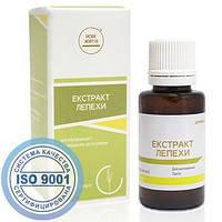 Аира кореня экстракт - отхаркивающее средство применяют при гриппе, бронхите и пневмонии.