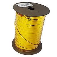 Лента для шаров металлик золотистая 0,5 см (250 м)