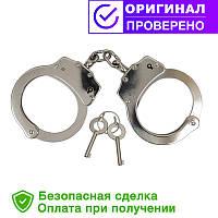 Наручники GS цепочка Double Lock Silver (HC-0222)