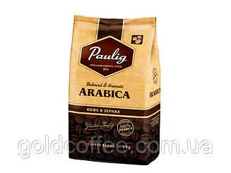 Зерновий кави Paulig Arabica 1 кг